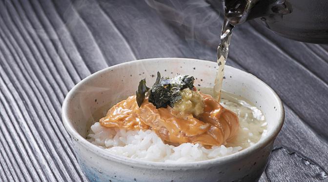 鯛茶漬け(I)